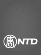 New Tang Dynasty TV (NTD TV)